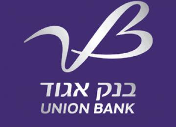 מיחזור משכנתא – בנק איגוד