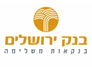 מיחזור משכנתא – בנק ירושלים