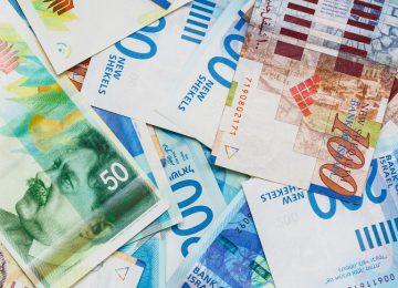 מה ההבדל בין בנק ישראל לבנק משכנתאות? הפוסט שיעשה לכם סדר בנושא!